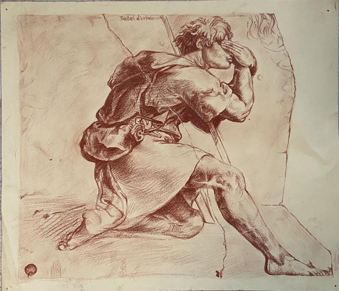 Maria Alexandrovna Vladimirova. Copy of Raphael