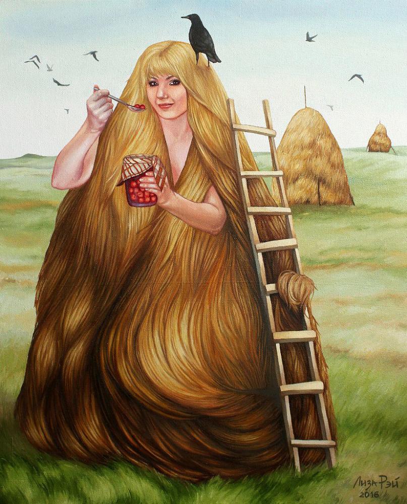 Лиза Рэй. Осенний стог