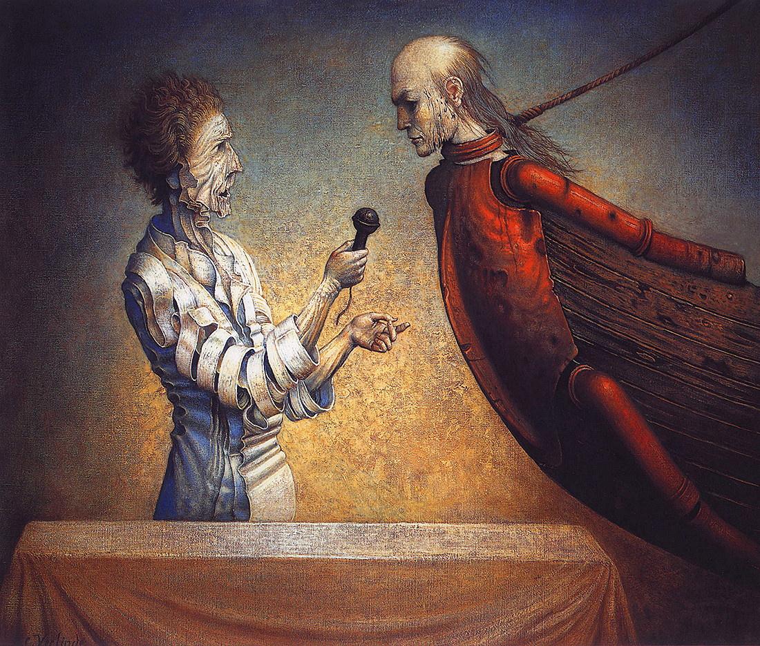 Клод Верлин. Диалог