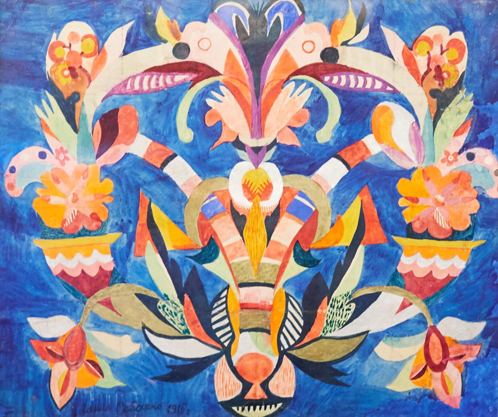 Ганна Собачко (1883 –1965). Мистецтво природи, або природа мистецтва