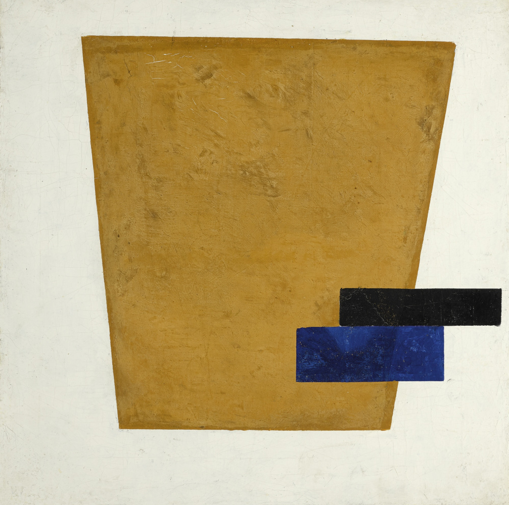 Kazimir Malevich. The suprematist composition with plane in projection