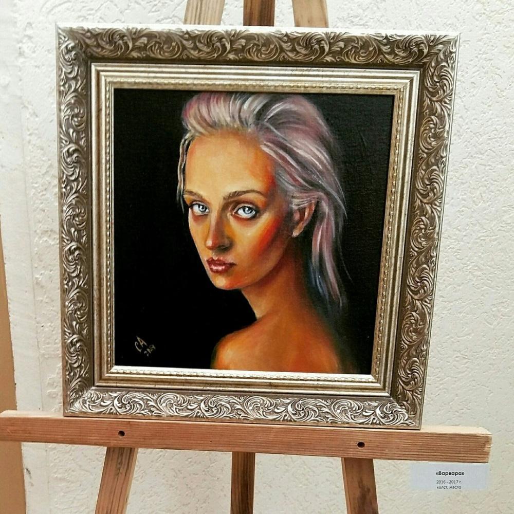 Sona Araevna Torozyan. Varvara