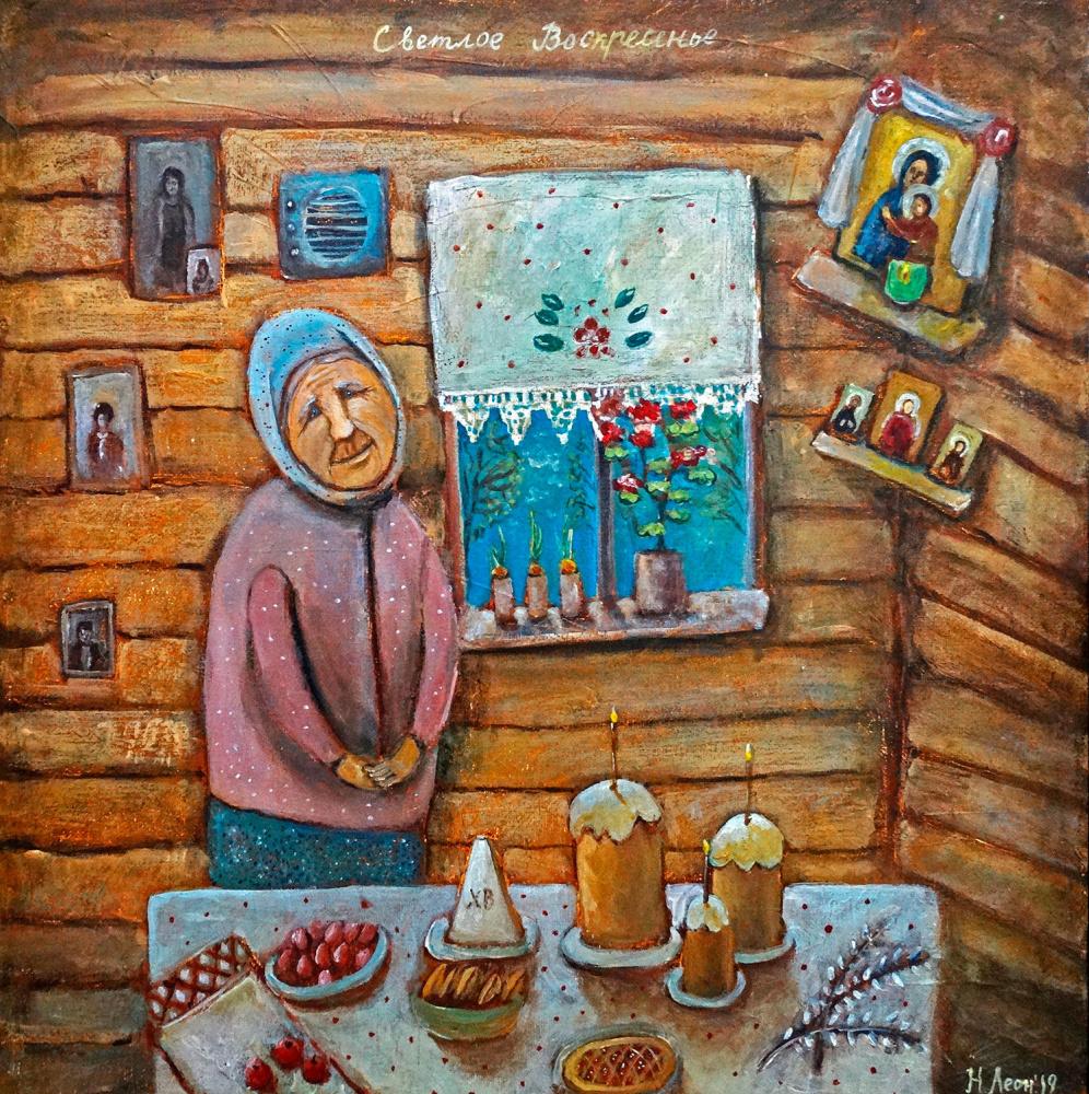 Natalia Leontiev. Happy Easter