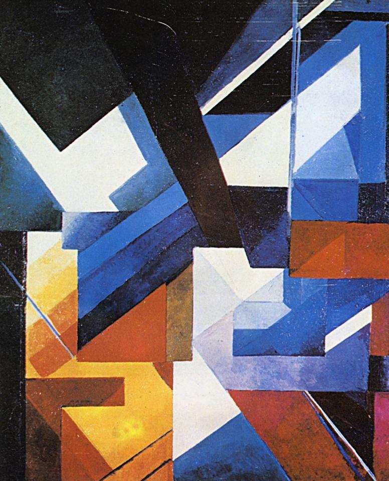 Александра Александровна Экстер. Цветовая конструкция