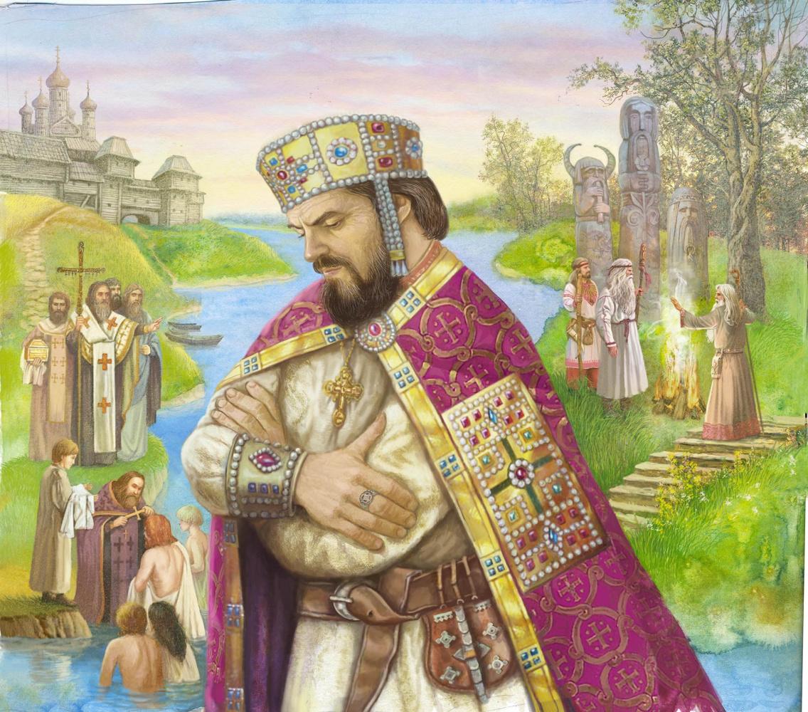 Князь владимир картинки для детей