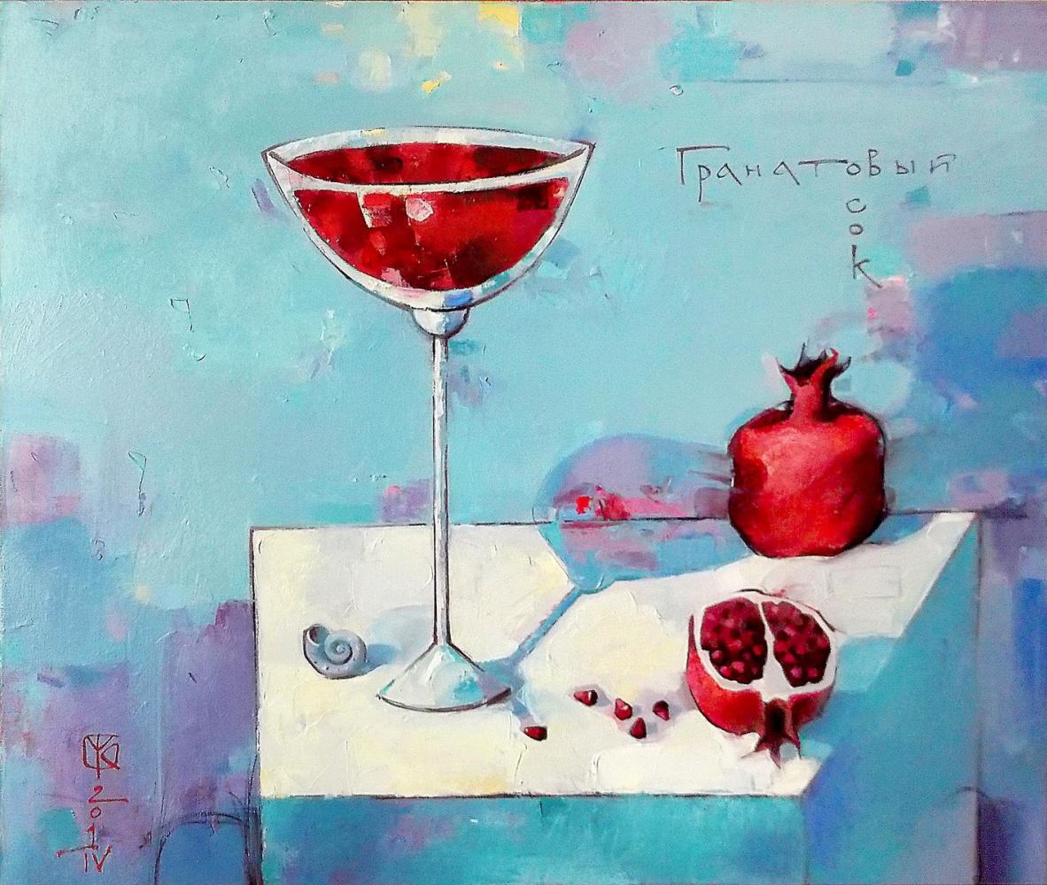 Vitaliy Viktorovich Kotenji. Pomegranate juice