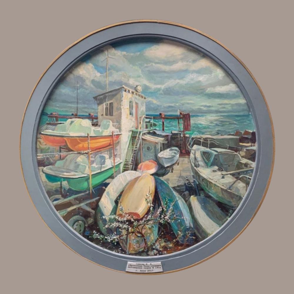 Vyacheslav Vyacheslavovich Slusar. Rental base for small boats N 141