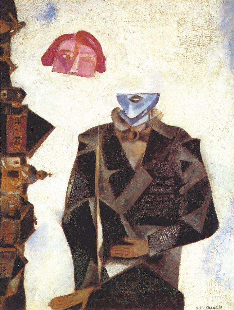 Марк Захарович Шагал. В любом месте вне мира