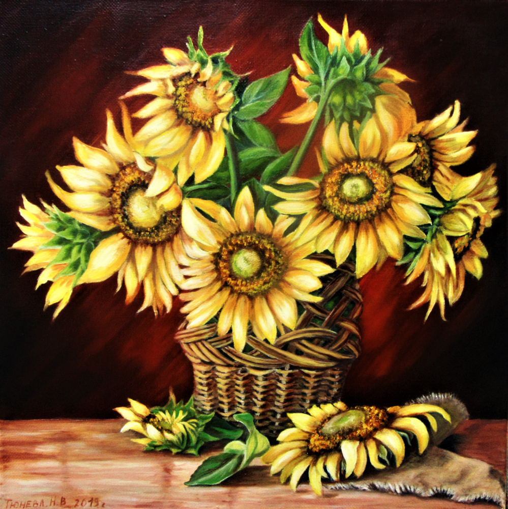 Natalia Viktorovna Tyuneva. Basket with sunflowers