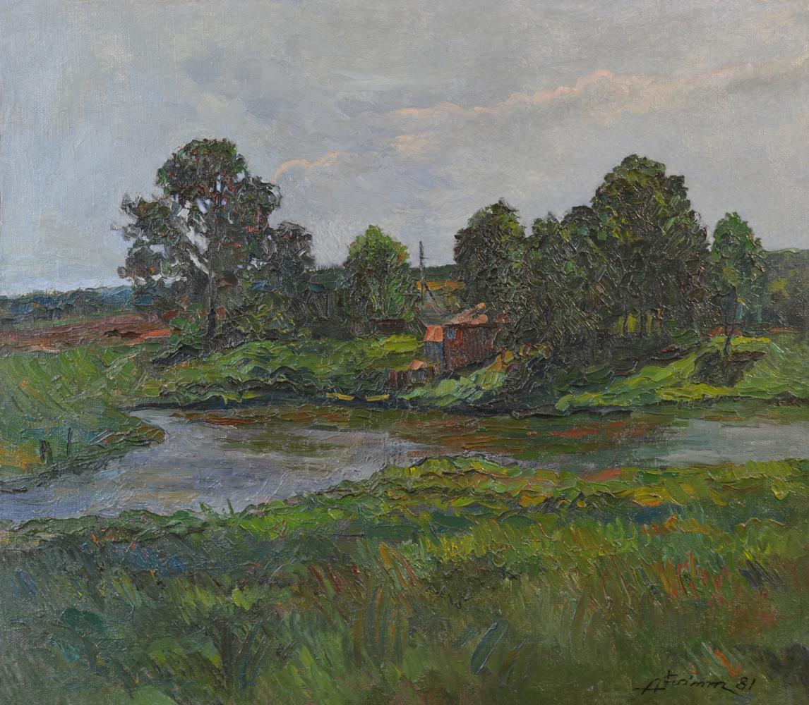 Alexander Vasilievich Kuzmin. Summer.