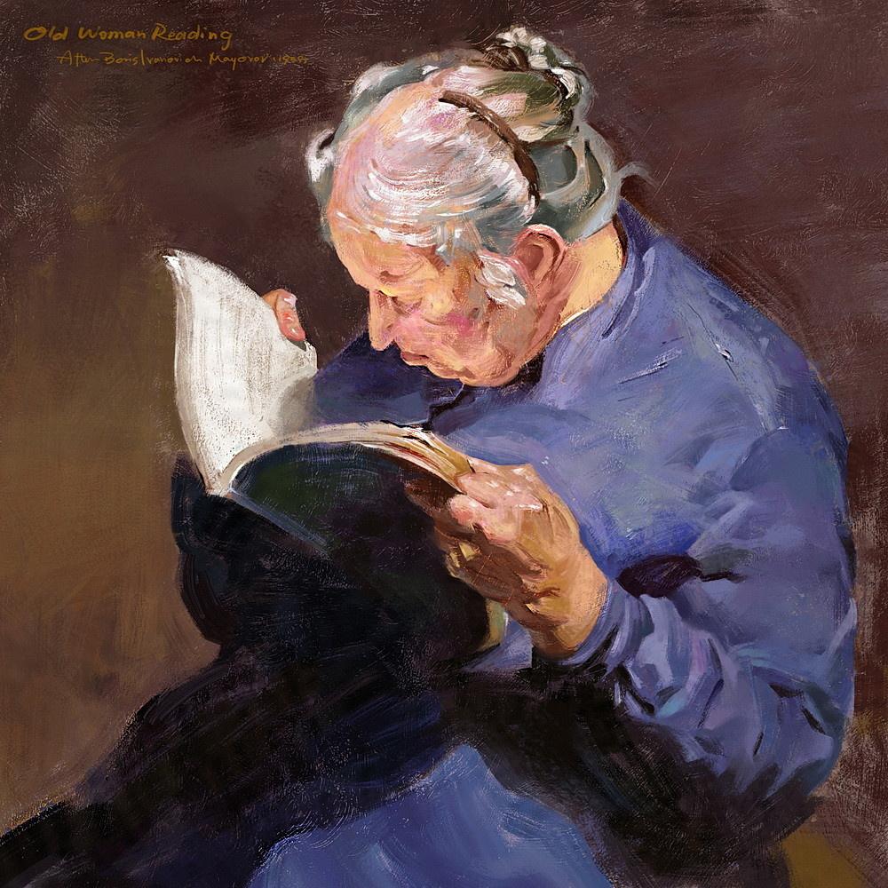 Boris Mayorov. Reading