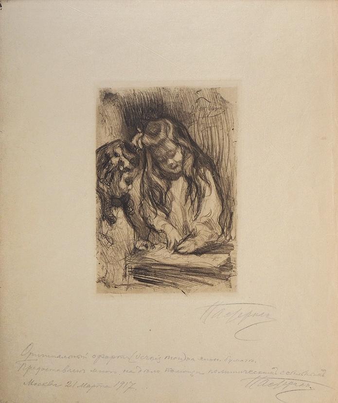 Leonid Pasternak. Girls. 1917 Etching. Original etching on Japan. paper.
