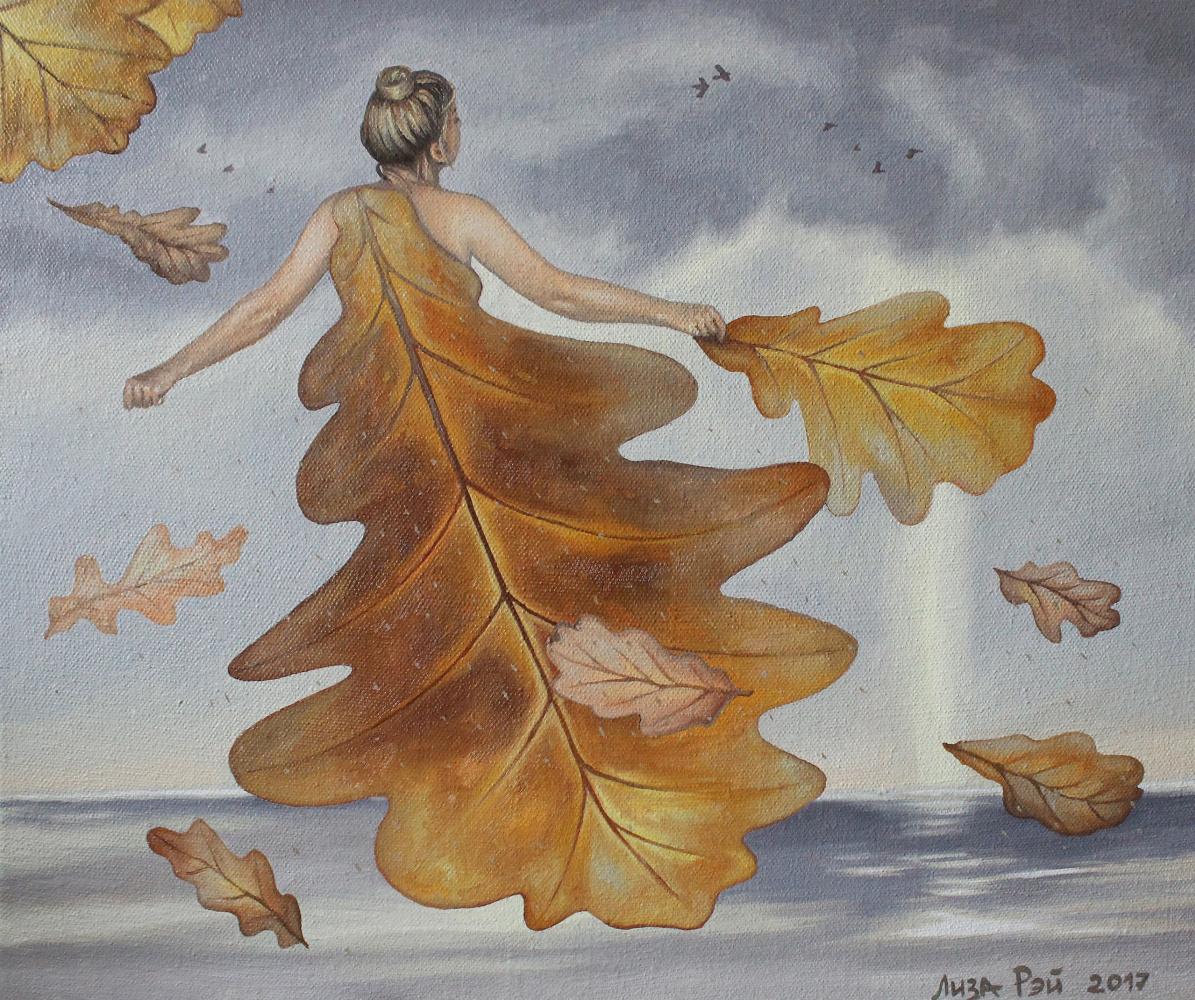 Lisa Ray. Falling leaves