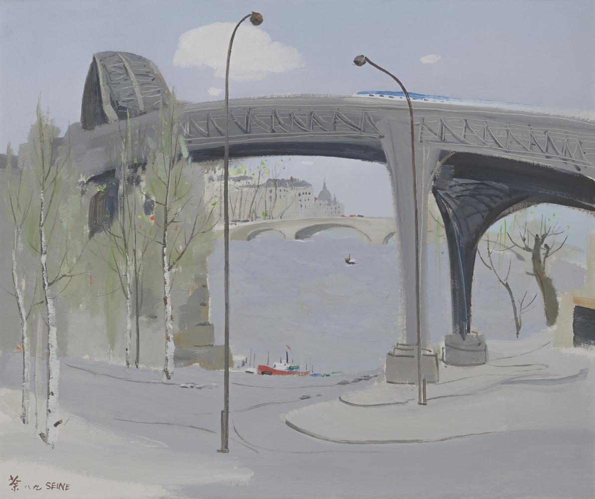 Wu Guangzhong. A Bridge over the Seine River