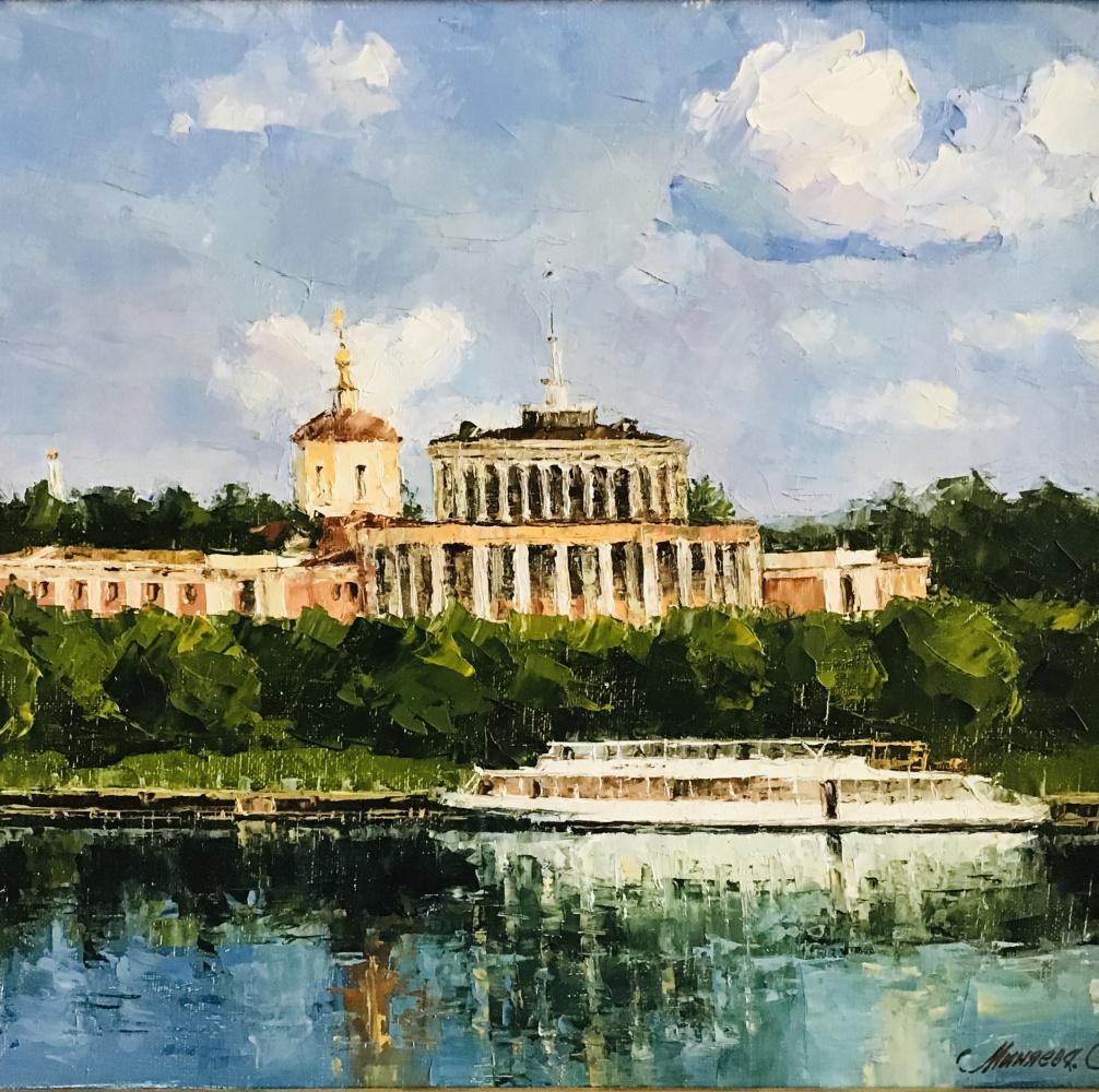 Mityaeva. Moscow — 80