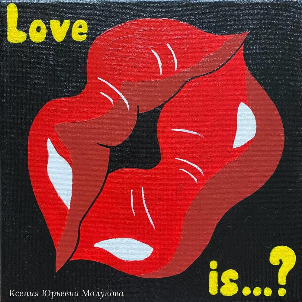 Ksenia Yurievna Molukova. Love is ...?
