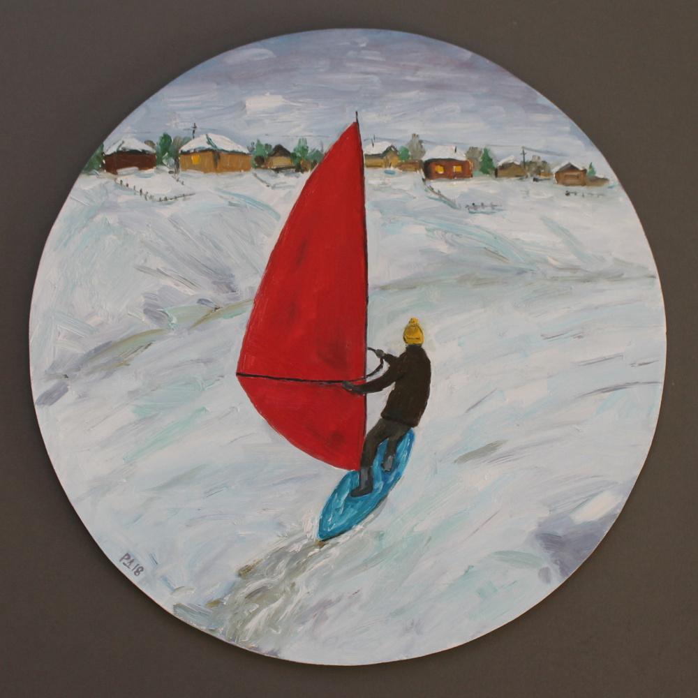 Денис Григорьевич Русаков. Серфинг