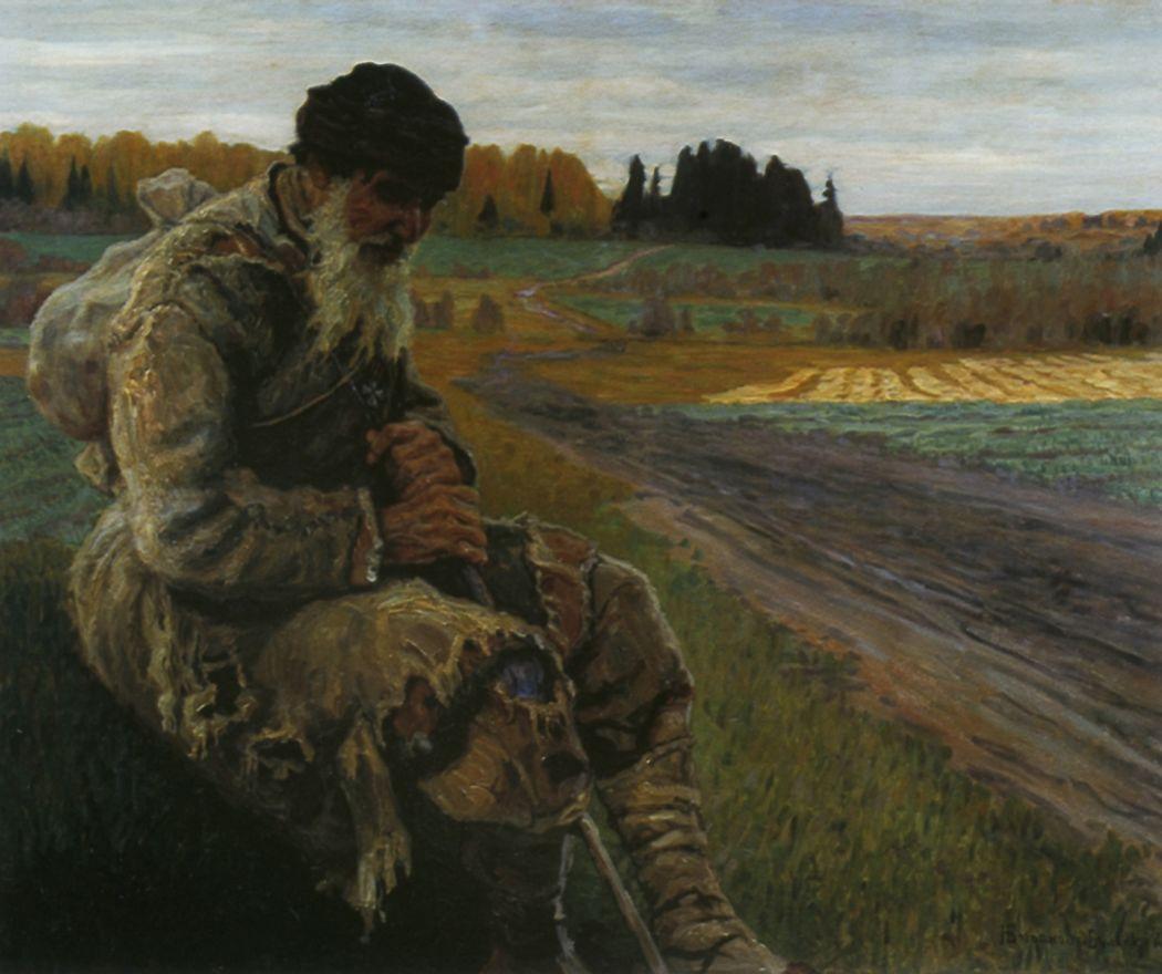 Николай Петрович Богданов-Бельский. Крестьянин