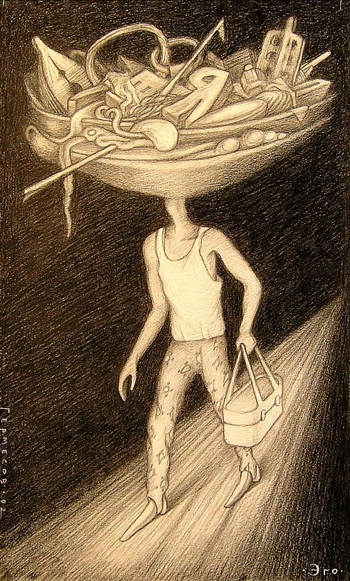 Alexander Hermesov. Ego