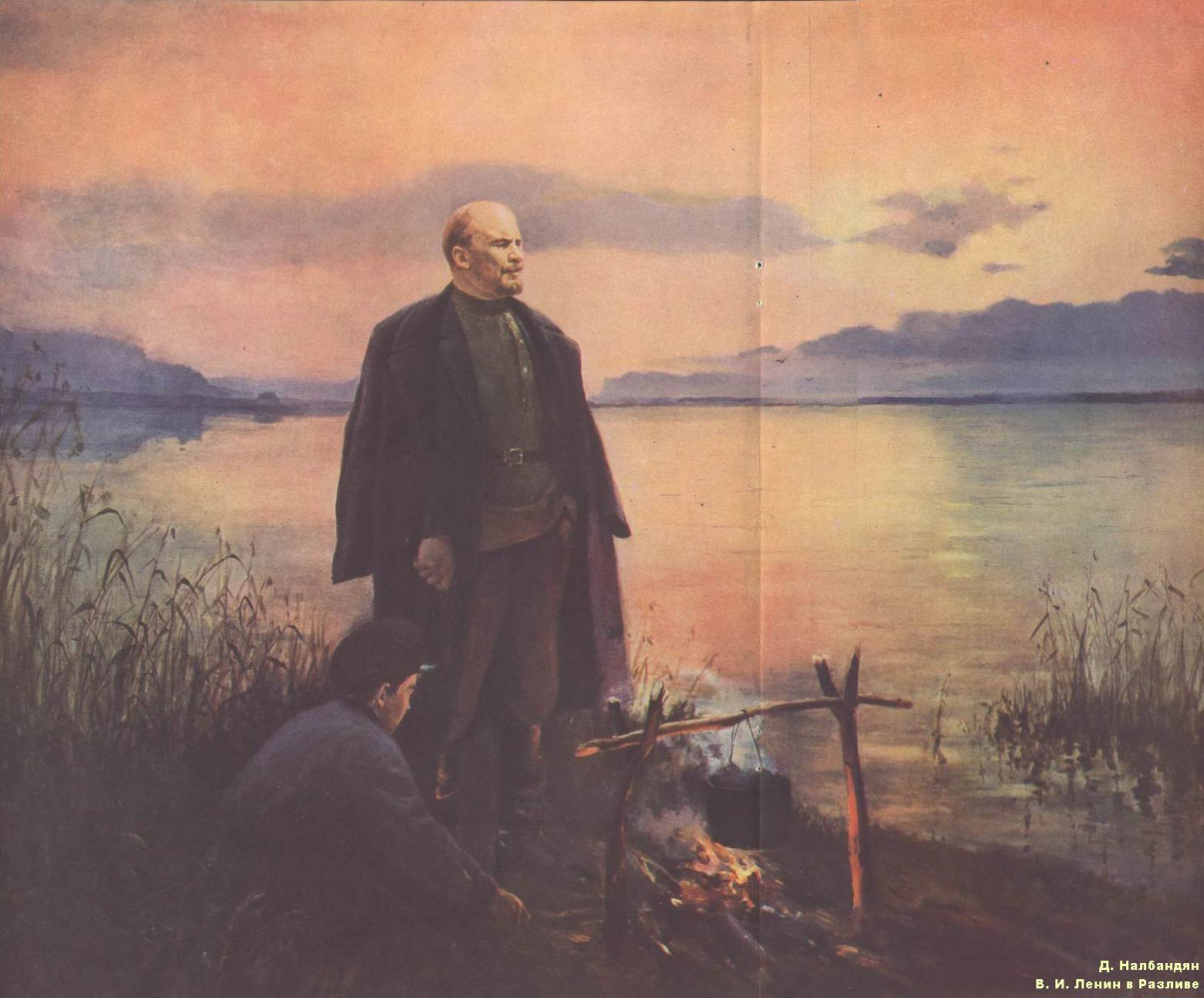 Dmitry Arkadevich Nalbandyan. Lenin in Razliv