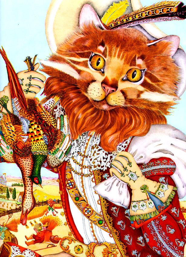 Адриенн Сегур. Кот в сапогах