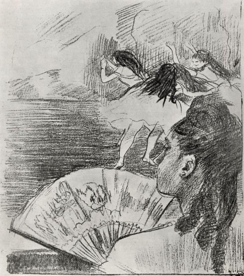 Эдгар Дега. Женщина с веером