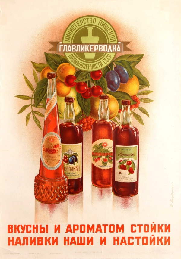 Nikolay Antonovich Macedonian. Delicious and flavor stand our cordials and liqueurs