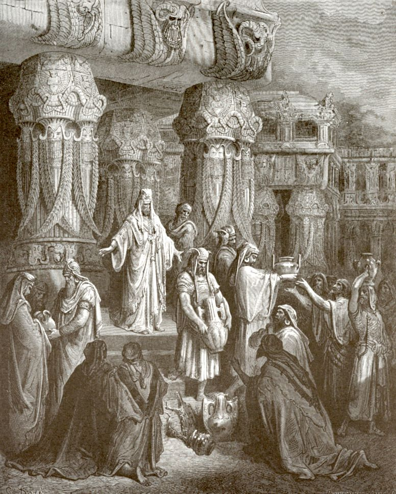 Поль Гюстав Доре. Кир возвращает сосуды дома Господня