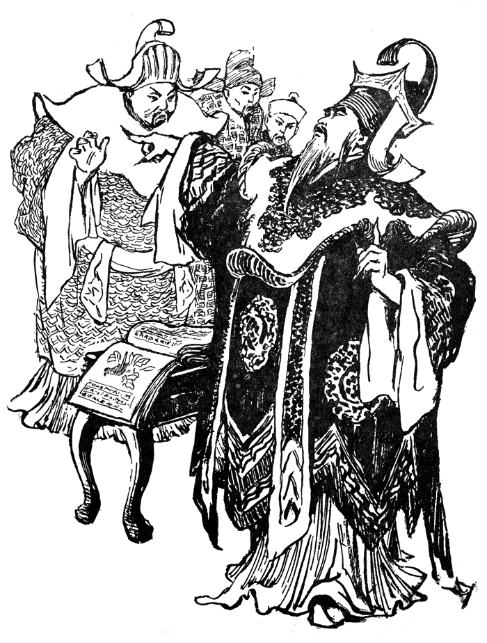 "Нина Алексеевна Носкович (Лекаренко). Illustrations for the tale of H. H. Andersen ""The Nightingale"""