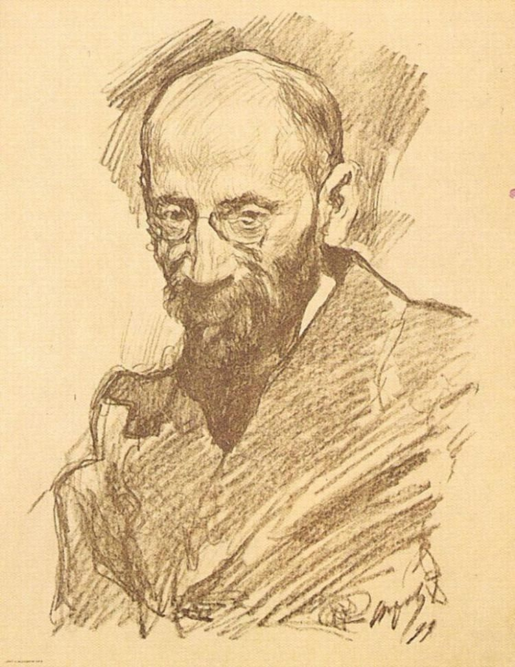 Valentin Aleksandrovich Serov. Portrait Of A. P. Nyroca