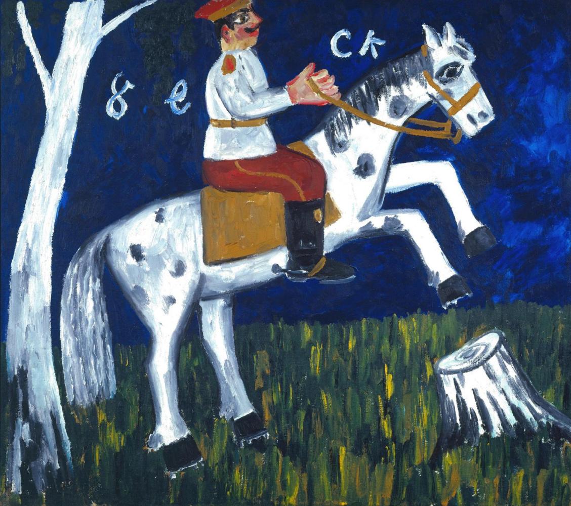 Mikhail Larionov. Soldier on horseback