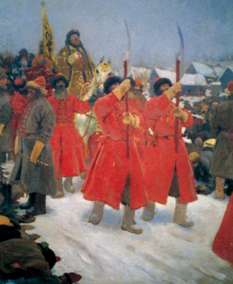 Сергей Васильевич Иванов. Царь
