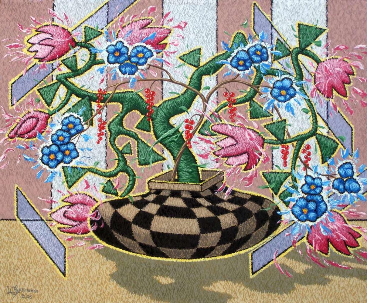 Юрий Владимирович Сизоненко. Натюрморт с вазой в шахматную клеткую
