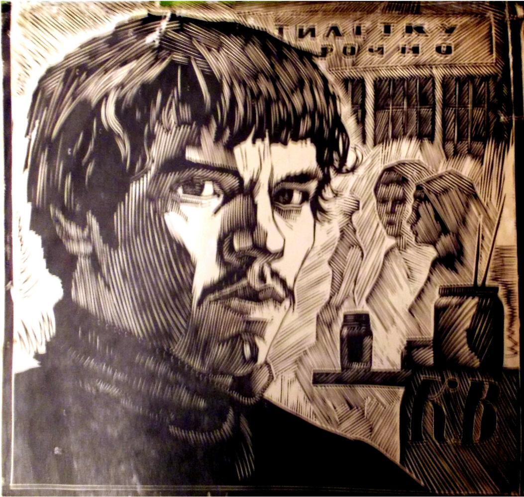 Vladimir Kataev. Self-portrait