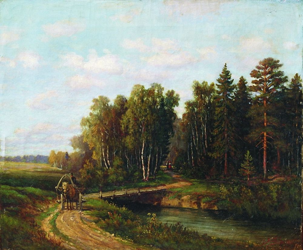 Efim Efimovich Volkov. Landscape