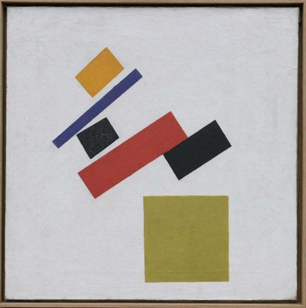 Kazimir Malevich. Suprematism