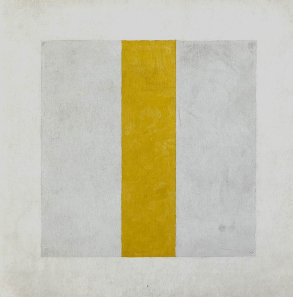 Nikolai Mikhailovich Suetin. Composition with yellow stripe