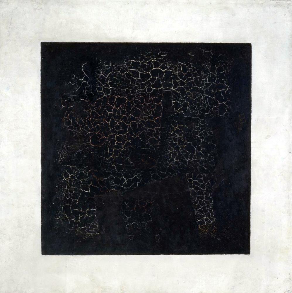 Kazimir Malevich. Black Suprematist square