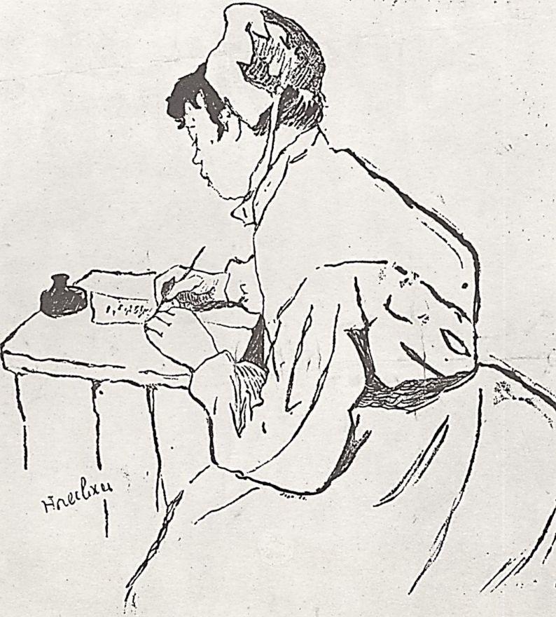Henri de Toulouse-Lautrec. In the hospital Saint-Lazare