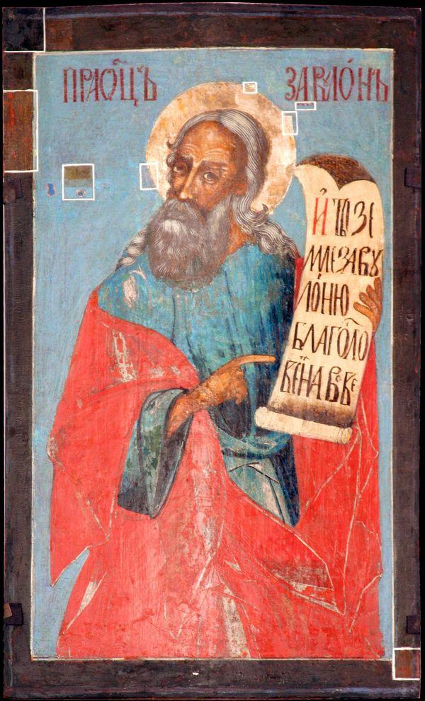 Unknown artist. The Patriarch Zebulun.