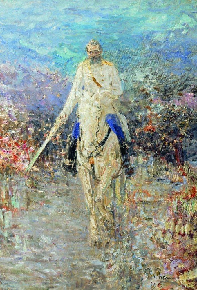 Илья Ефимович Репин. Конный портрет. Эскиз