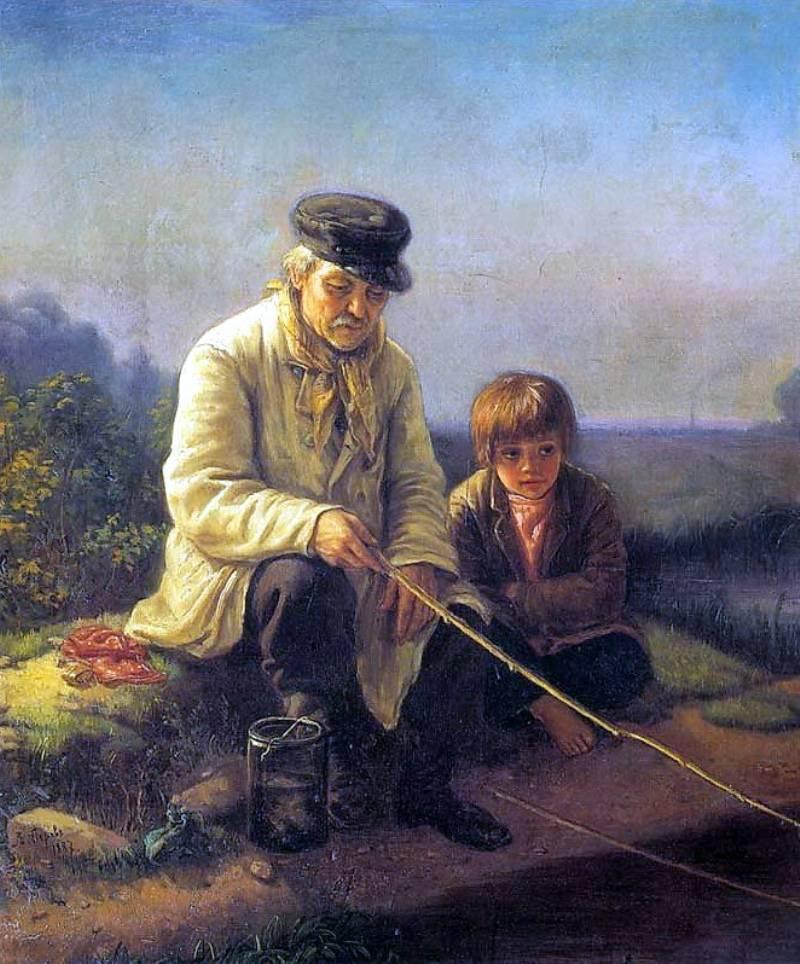 Vasily Grigorievich Perov. Fishing