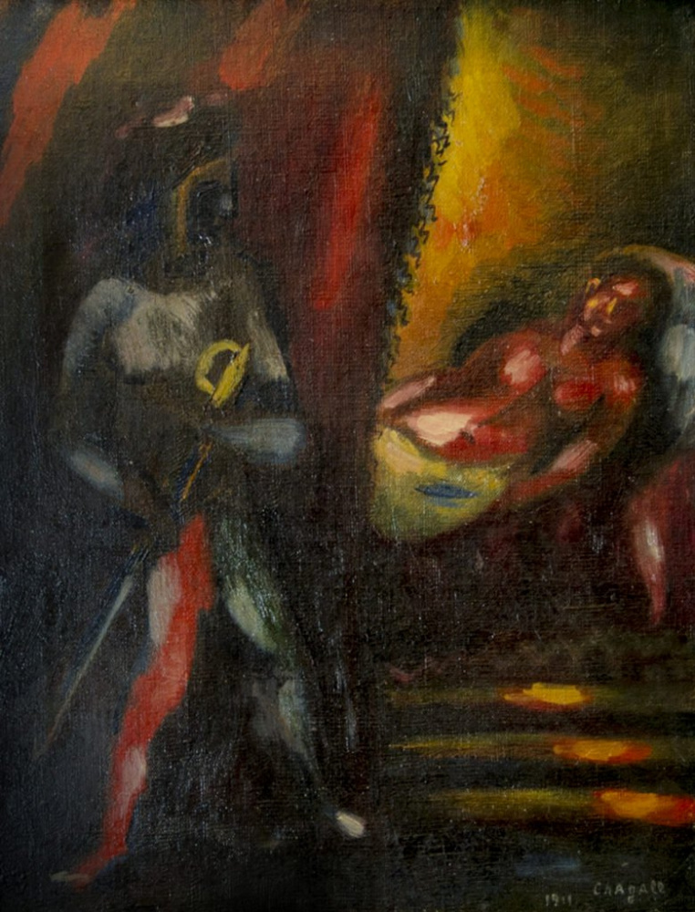 Marc Chagall. Othello and Desdemona