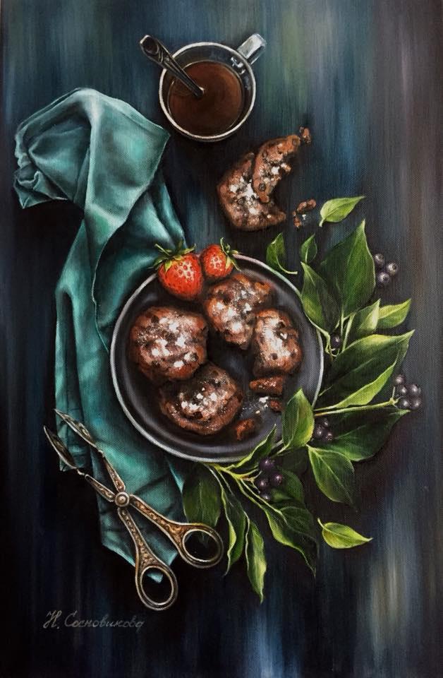 Hope Sosnovikova. Strawberry cookies