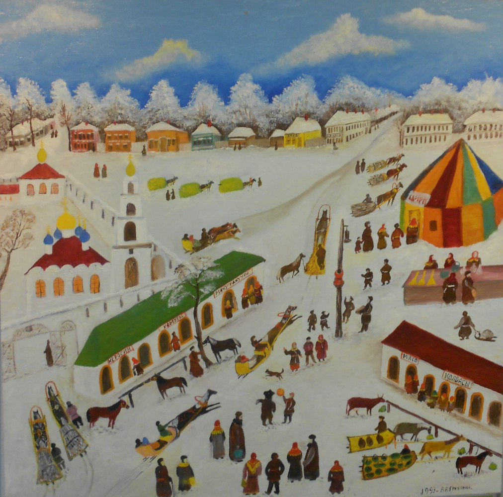 Vasily Vasilyevich Grigoryev. Fair in Kirzhach