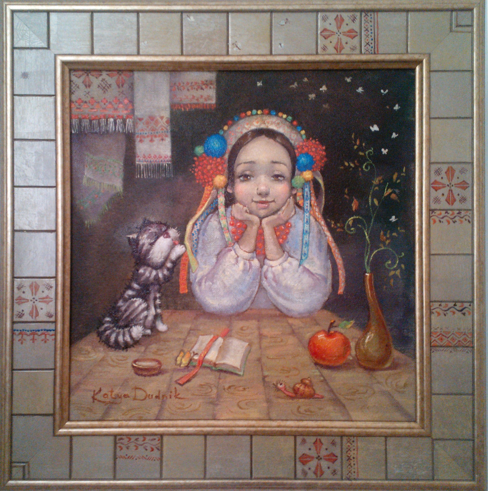 Екатерина Дудник. Украиночка
