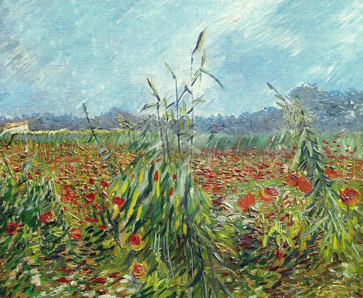 Vincent van Gogh. Green ears of wheat
