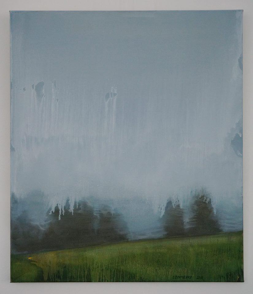 Alexey Belusenko. Yavornik Morning fog