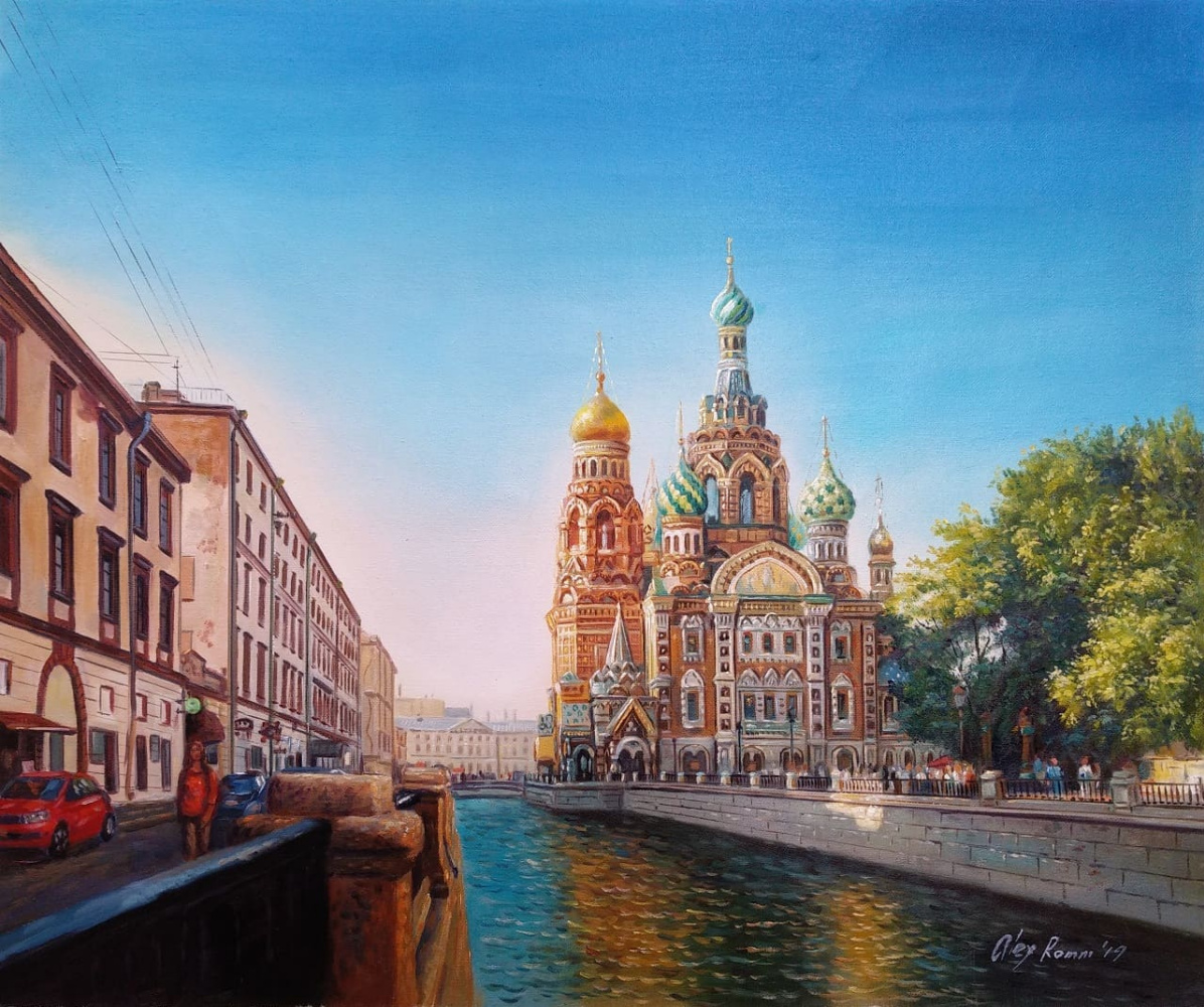 Alexander Romm. St. Petersburg in the summer. View of the Church of the Resurrection of Christ on Blood