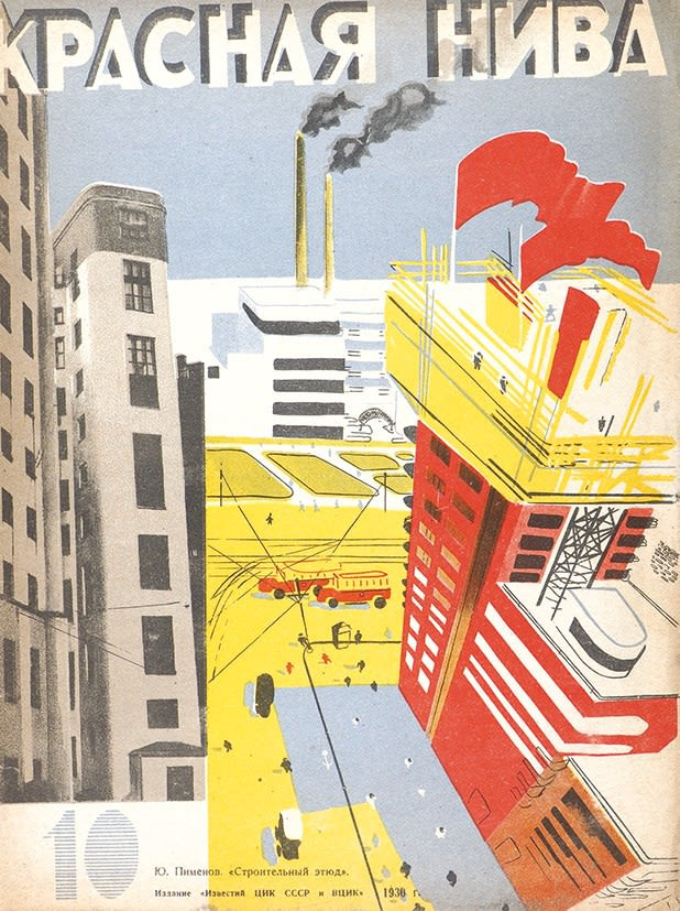 Yu. Pimenov. Building sketch